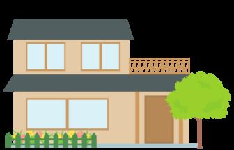 一戸建て住宅