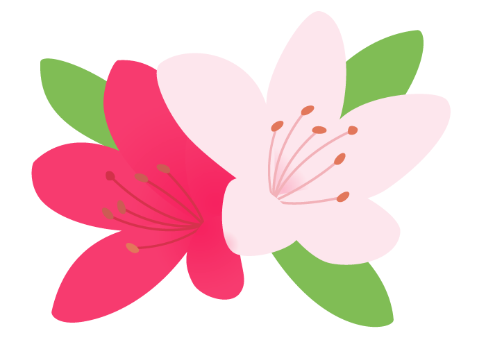 ツツジ 躑躅 の花 無料のフリーイラスト素材集