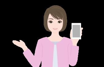 スマートフォン(女性)