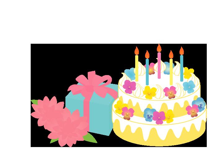 誕生日 高品質な無料のフリーイラスト素材集