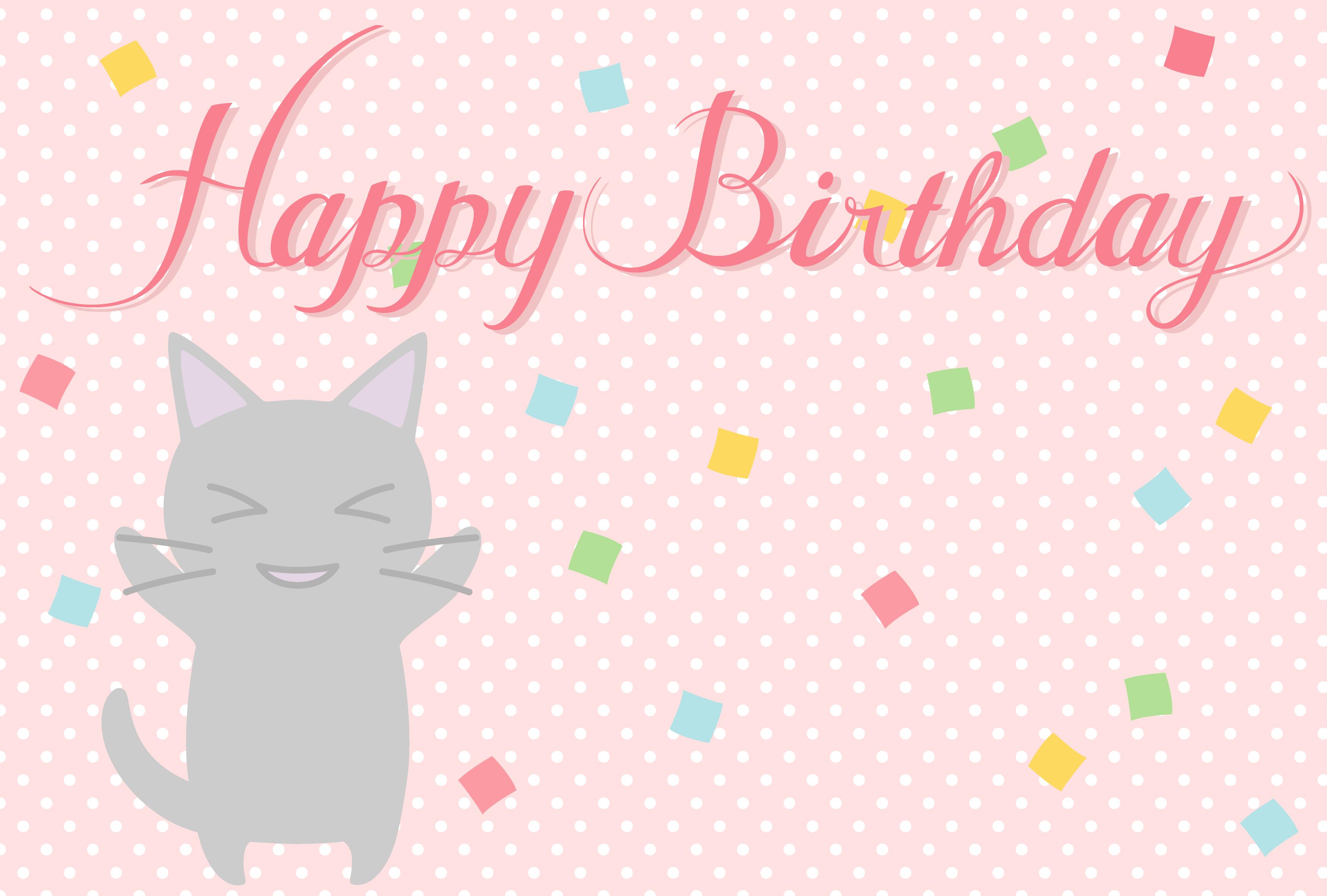誕生日カード(バースデーカード)