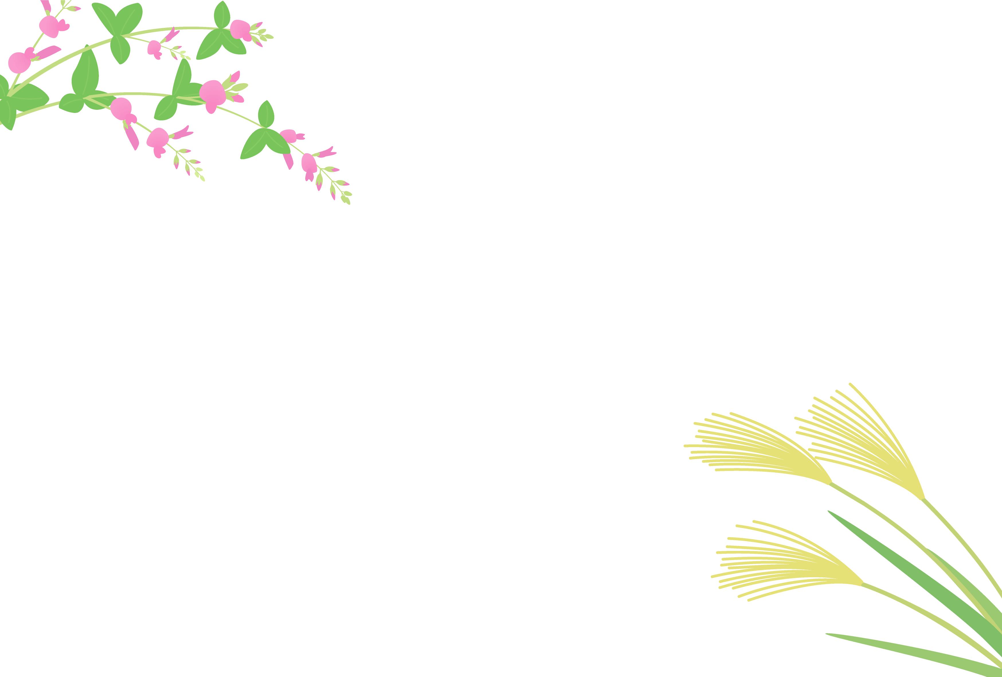 季節はがきのテンプレート(横書き用の萩とすすき)