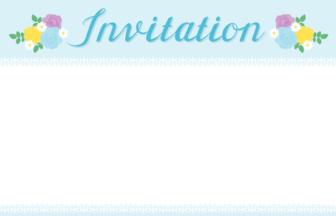 招待状のテンプレート(横向き・横書き)