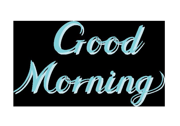 「Good Morning(おはよう)」のカリグラフィー文字