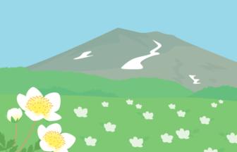 大雪山(北海道)